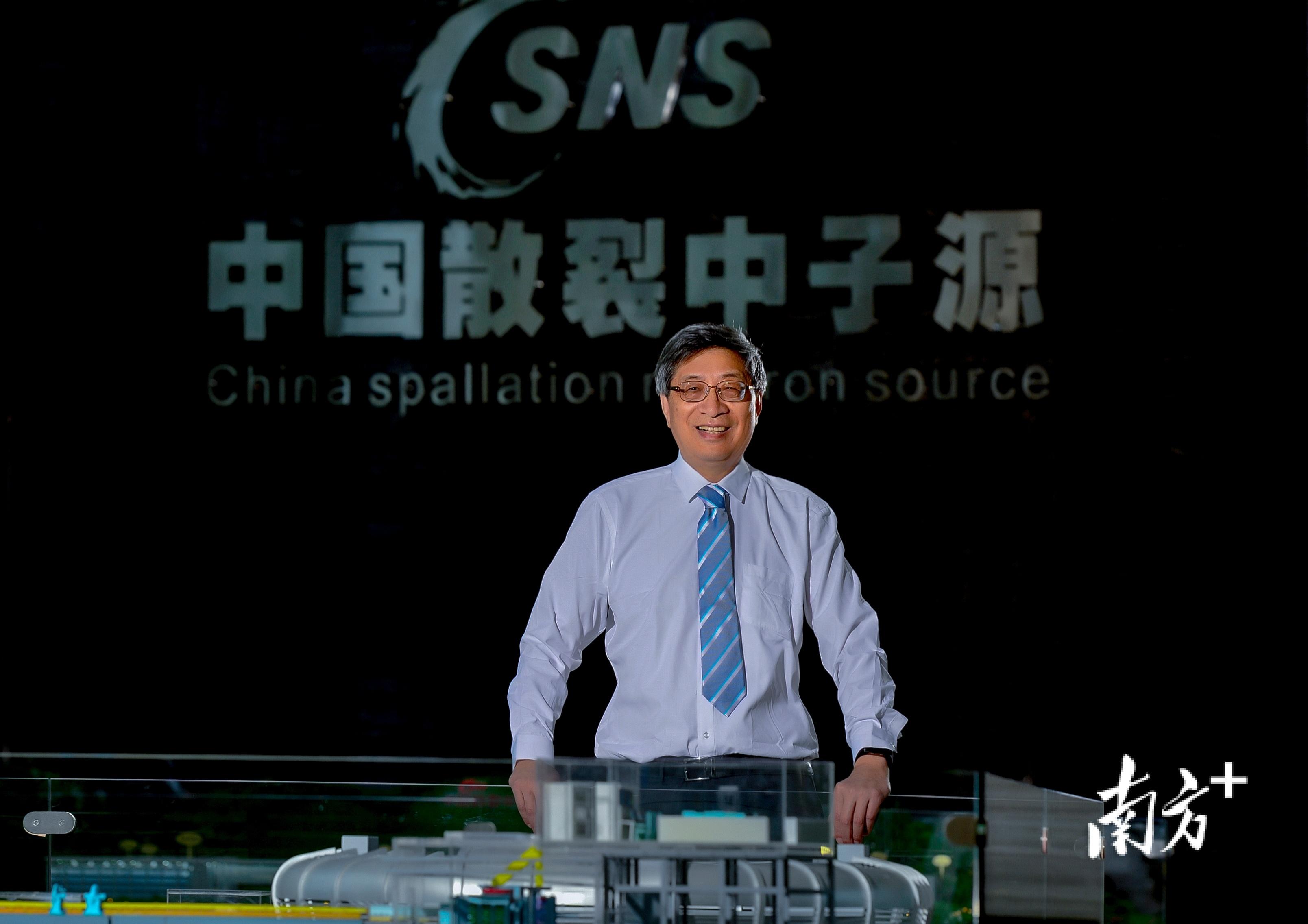 中国科学院院士、中国散裂中子源工程总指挥陈和生