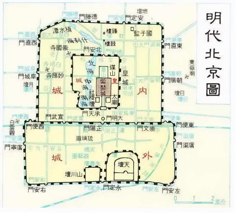 上图_ 明代北京城