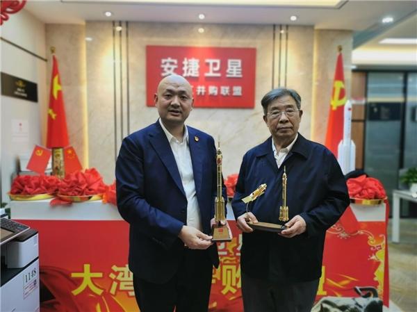 中国星空天网计划工程安捷卫星