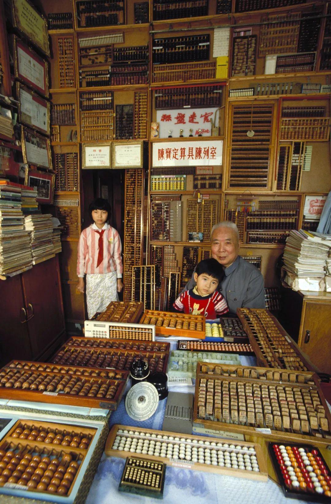外國攝影師鏡頭里的中國記憶