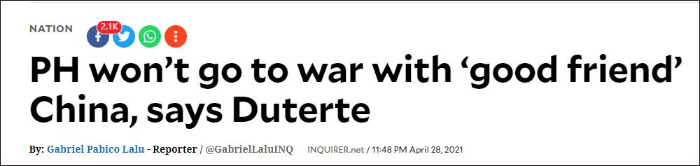 """杜特尔特:菲律宾不会与中国""""好朋友""""开战"""