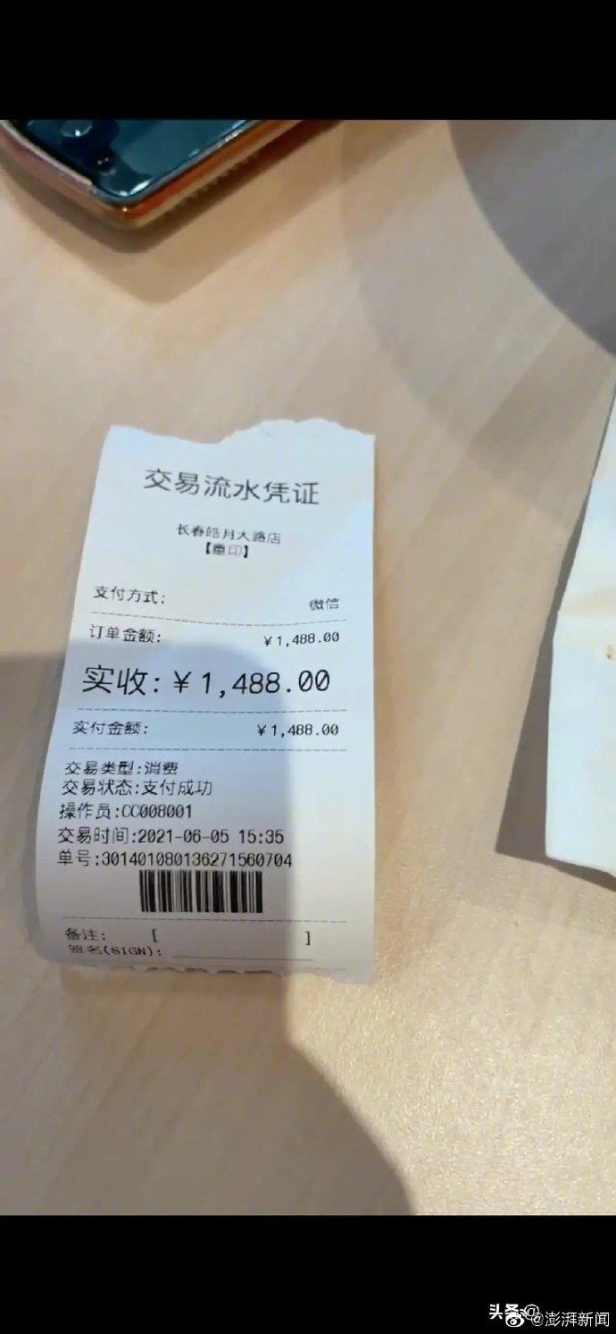 顾客点两碗面一份鱼被收1488元 商家回应