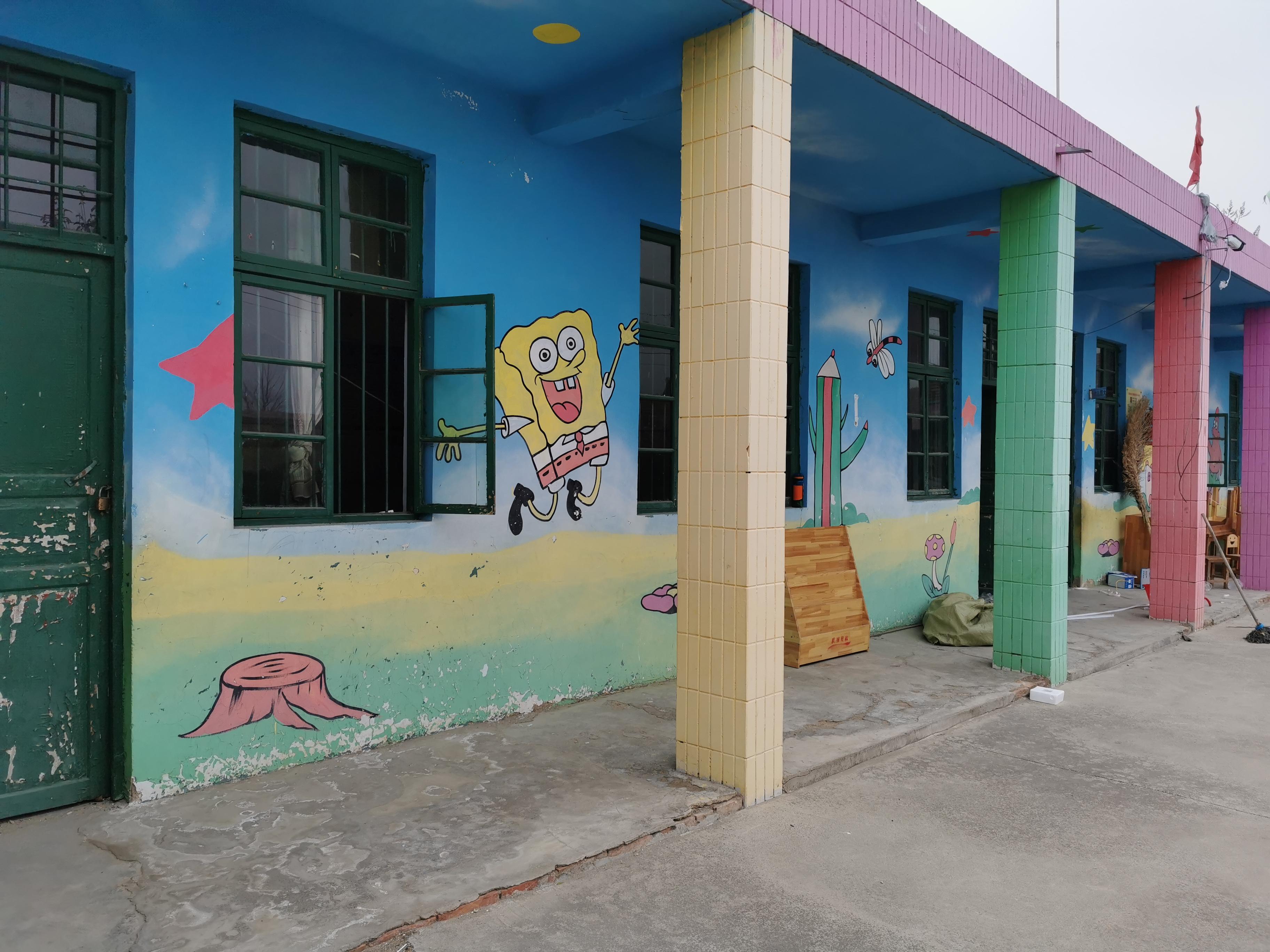 孙存良的办公室原址,现被改为幼儿园 。