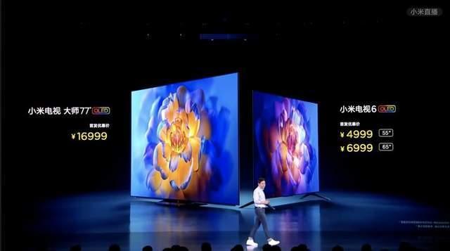 4999 起,小米 MIX 4 发布!还有价格屠夫 OLED 电视,生产力平板和一条狗