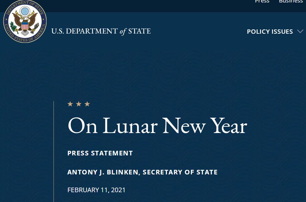 美国务卿布林肯向全球华人拜年:希望牛