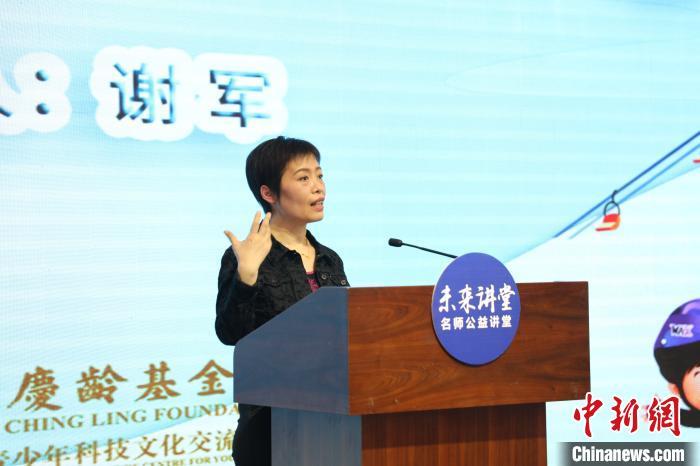 图为活动现场。中国宋庆龄基金会供图