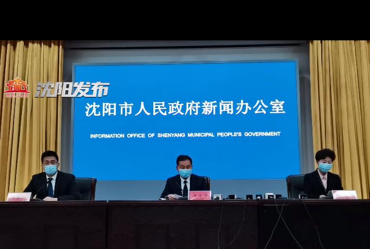 沈阳新增2例本土病例详情公布