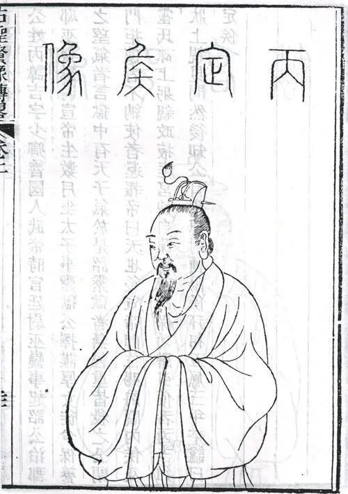 上图_ 丙吉(?-前55年),一作邴吉,字少卿