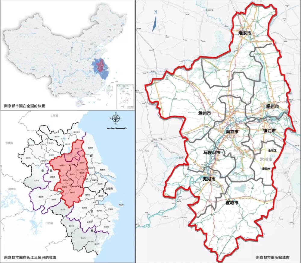 南京都市圈示意图图片来源:南京发改委