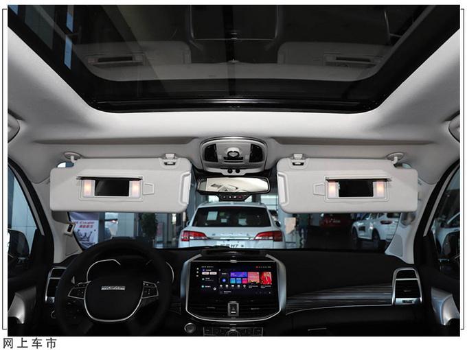 2020年下半年重磅SUV新车盘点这五款车值得拥有-图3