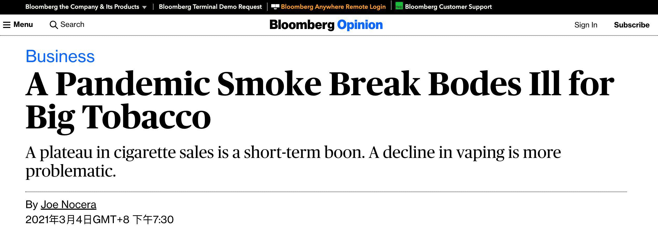 电子烟持续被妖魔化,灾难性后果正在显现