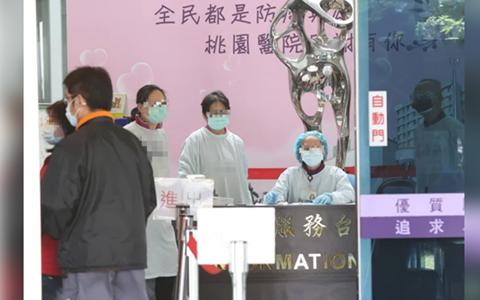 """台当局再拒大陆疫苗竟称""""无吸引力"""" 马英九感叹"""