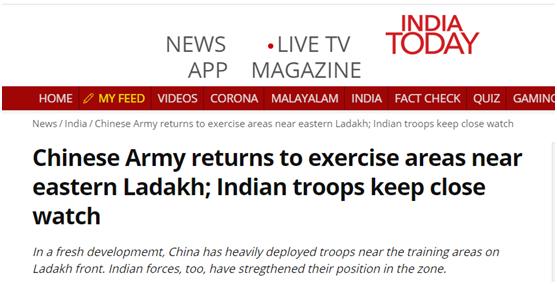 万博体育:印媒又炒作解放军在边境演习 专家:印度内外交困或有人借此转移视线