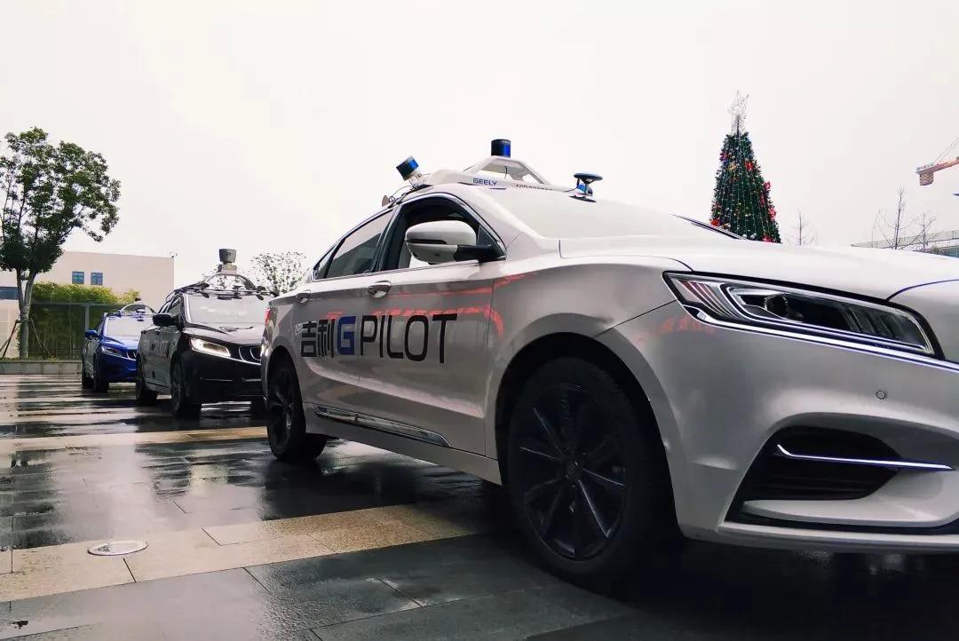 吉利智能驾驶汽车测试牌照,图源吉利官网