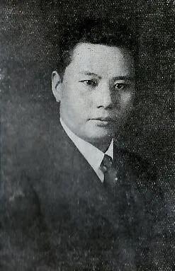 上图_ 张群(1889.5.9-1990.12.14),字岳军,国民党元老