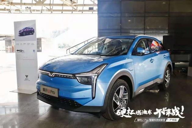 哪吒U Pro广州区域上市 与燃油车硬杠性价比