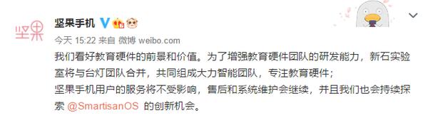 美国和中国会不会开战 最新消息 腾邦国际
