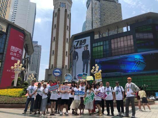 """""""2021品玩重庆""""首站走进石柱 全国旅游大咖领略土家风情"""