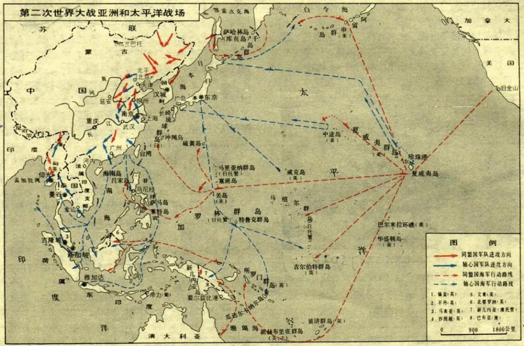 上图_ 二战 亚洲和太平洋战场
