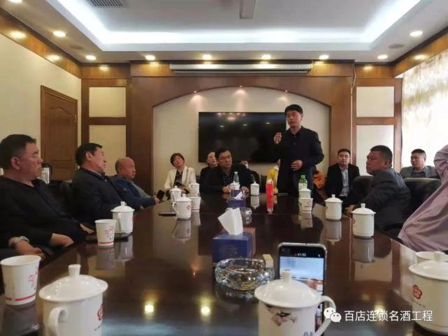 百店连锁名酒工程,河南区竹叶青文化之旅圆满结束