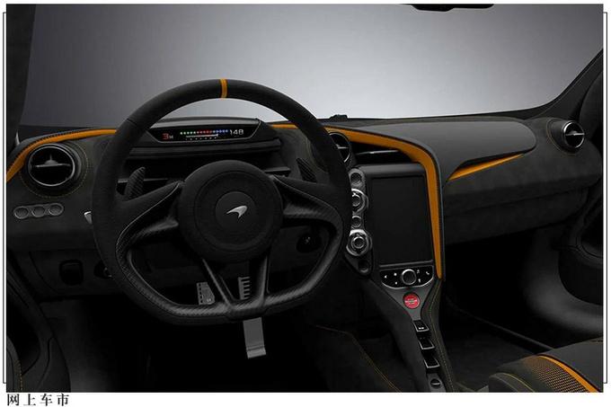 迈凯伦新款720S曝光双色涂装/百公里家族2.9秒-图6