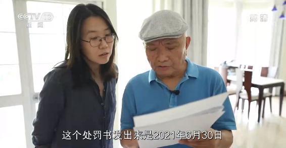上海老人修剪自家树被罚  树危害大还是情僵硬执法危害大?(图10)