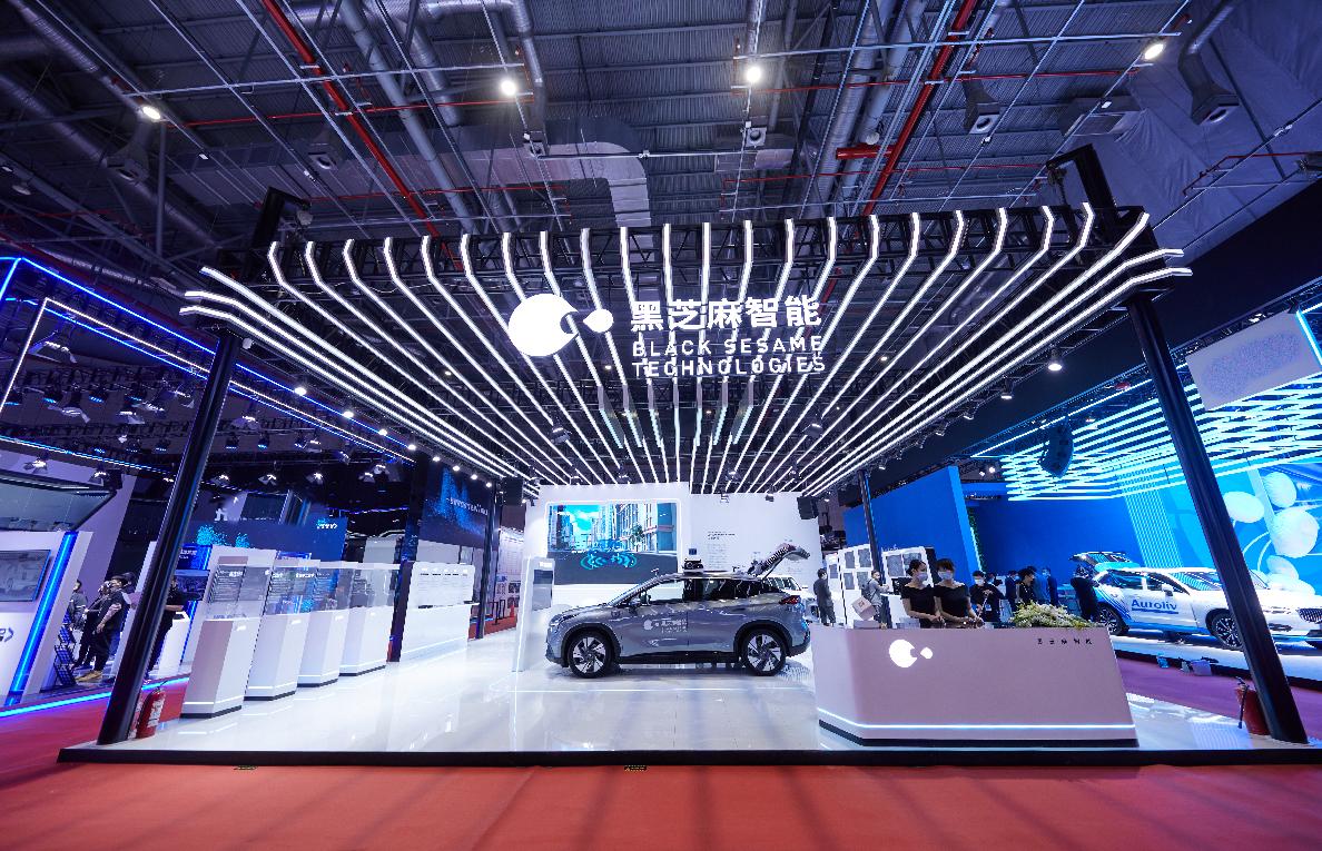 黑芝麻智能上海车展发布196TOPS自动驾驶芯片,山海人工智能开发工具平台首亮相