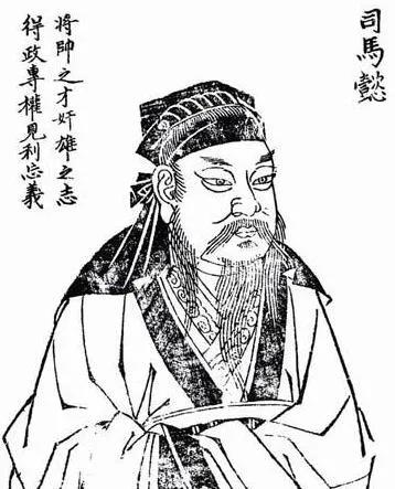 上图_ 司马懿(179年—251年9月7日)