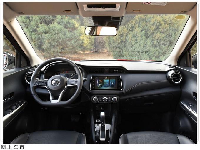 2020年下半年重磅SUV新车盘点这五款车值得拥有-图9