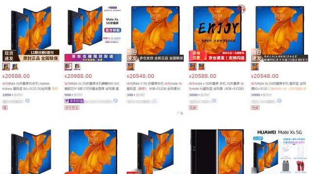 华为新折叠屏Mate X2发布,爸妈的这个新玩具我是买不起了