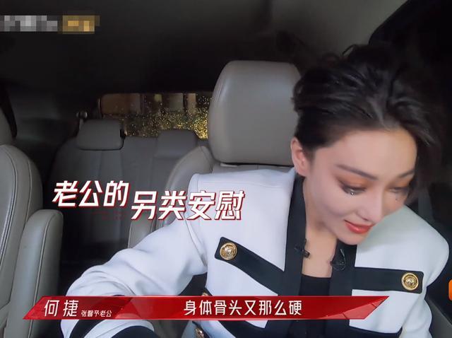 张馨予首次带老公何捷公开互动,为爱情定居广州