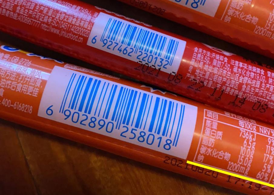 某款肠的配料表,钠含量很高丨拍摄 李吃手