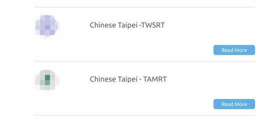"""台湾两个医事团体被改为""""中华台北""""。(图片来源:ISRRT官网)"""