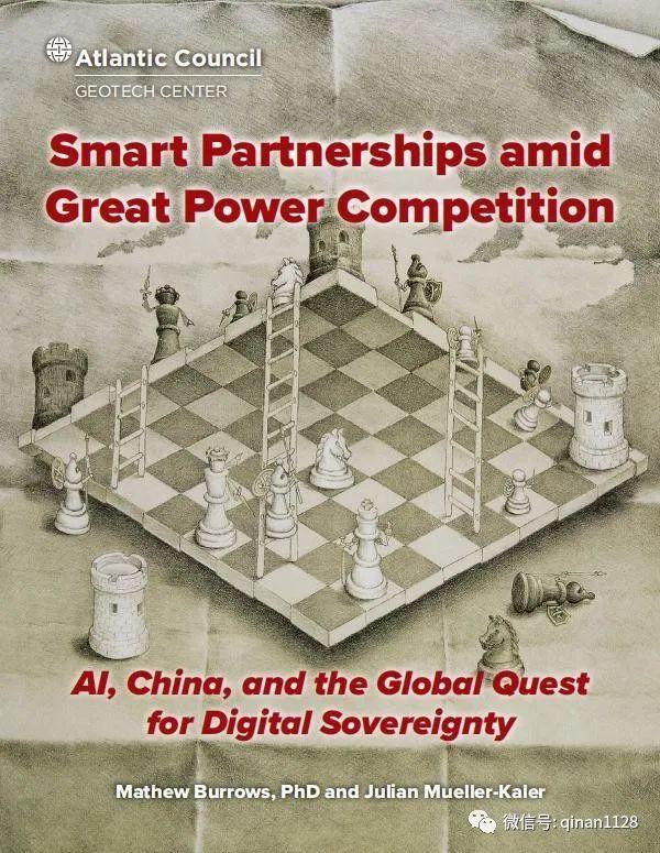 大国竞争的焦点:人工智能与数字主权