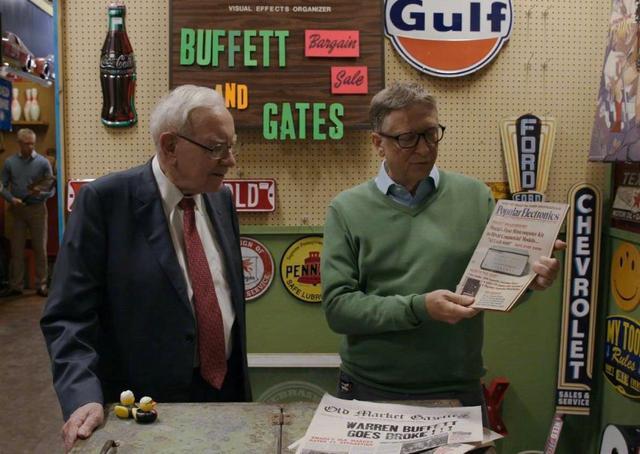 巴菲特和盖茨