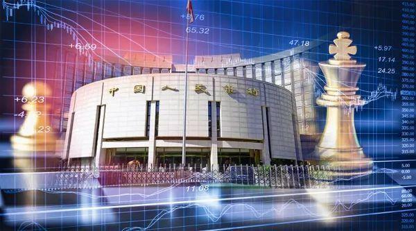 央行发布重磅报告:保持房地产金融政策连续性 这样定调货币政策