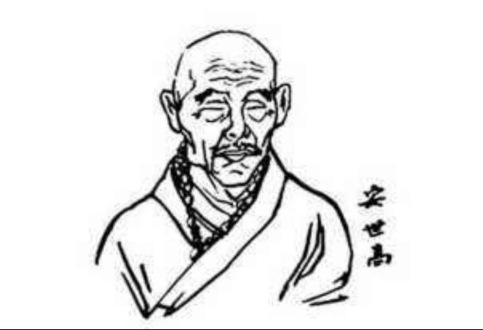 早期印度、中亚与波斯等地的佛教其实多是小乘佛教,所以东汉时期,传入中国的佛教很有可能就是小乘佛教。