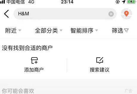 曾与H&M有商务合作的艺人黄轩、宋茜先后发表声明表示与H&M已无合作关系。