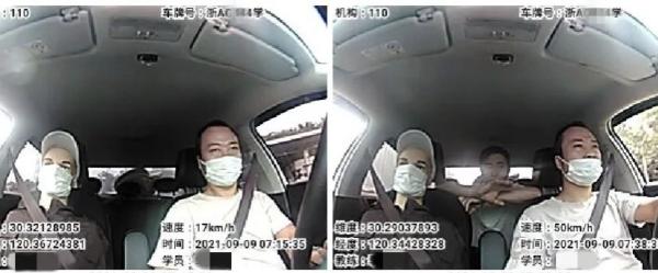 李某违规用假人冒充学员 杭州交通运输执法队供图