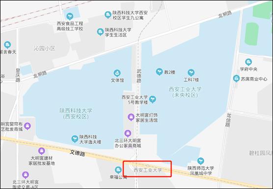 这可能是全中国最讨厌地铁的大学 健康 第3张