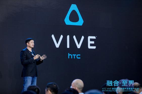 HTC中国区总裁汪丛青
