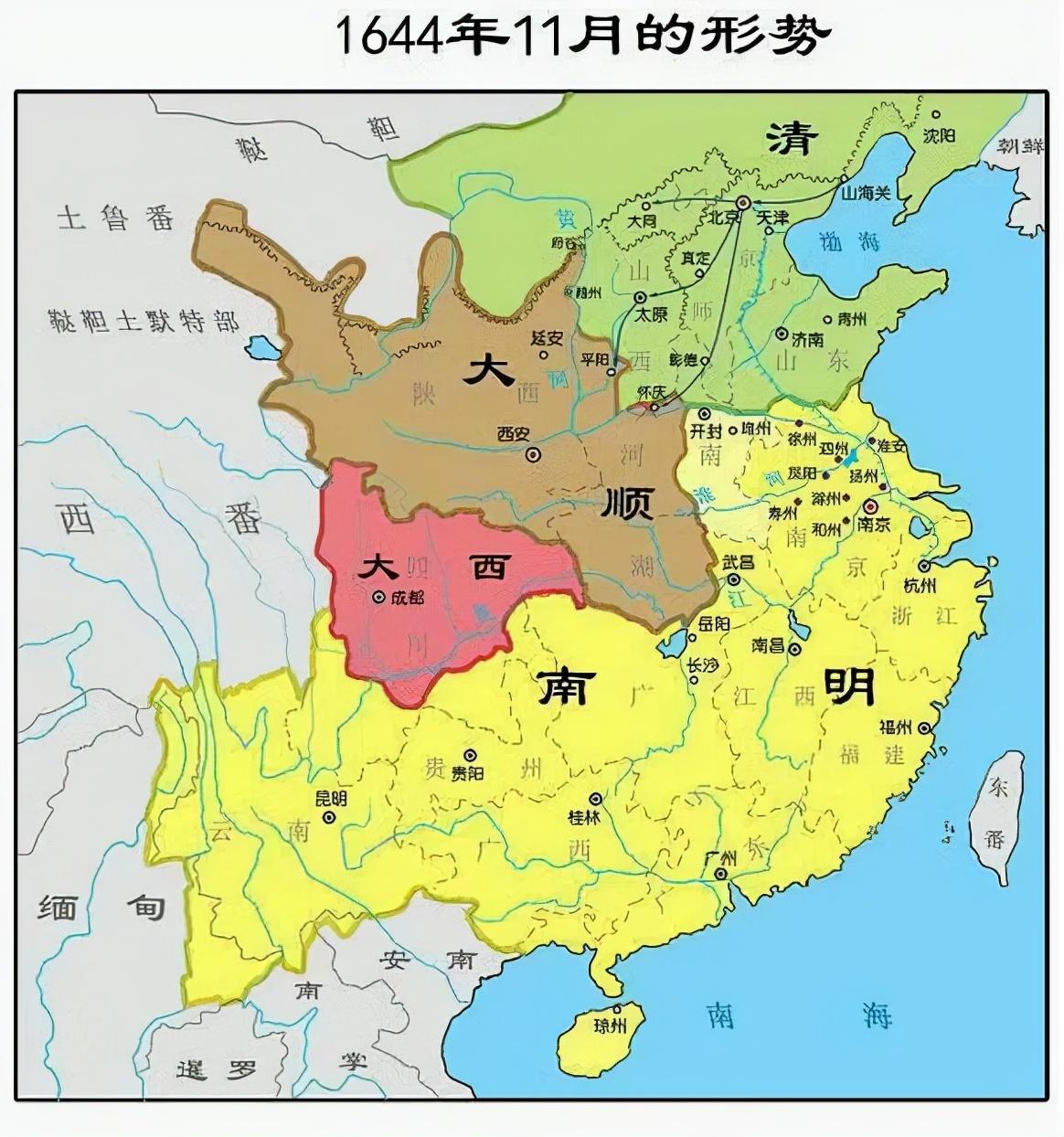 上图_ 1644年,明末形势图 (大西、大顺)