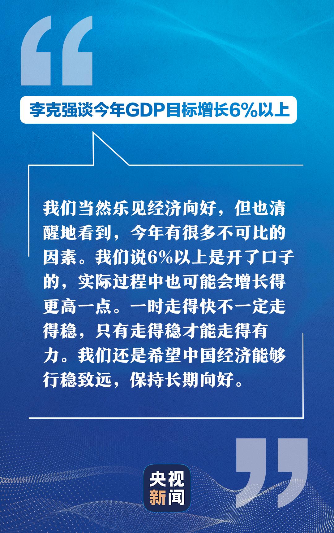 武林外传顺流而下_安阳党建网_国学开讲