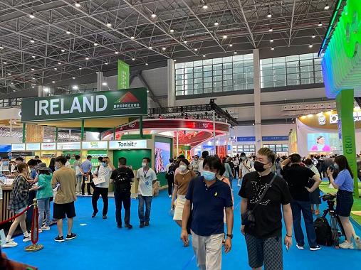 邸安家居携爱尔兰两大品牌亮相首届中国国际消费品博览会
