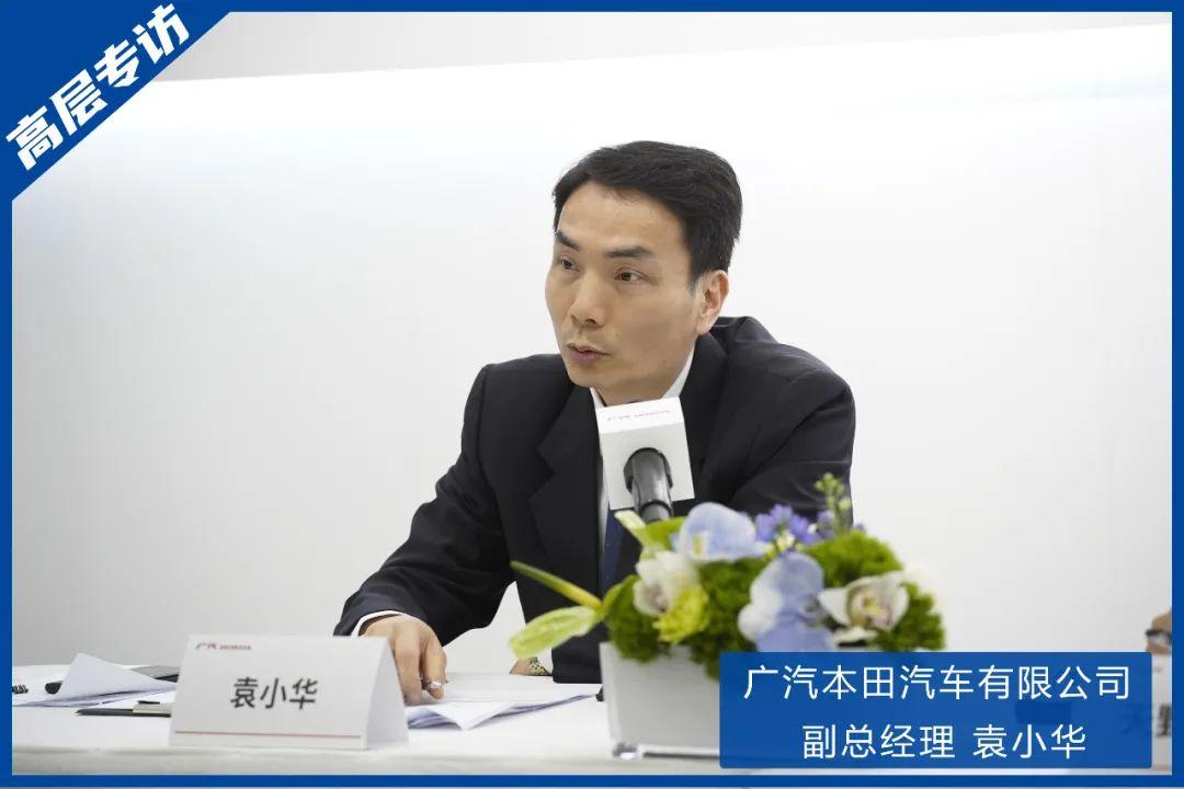 轱辘对话|广汽本田袁小华、天野将典:皓影锐·混动e+加速电动化品牌升级