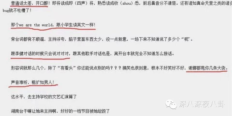 杜海涛悔婚7天后,沈梦辰崩溃自曝患怪病 她到底经历了什么? 健康 第14张