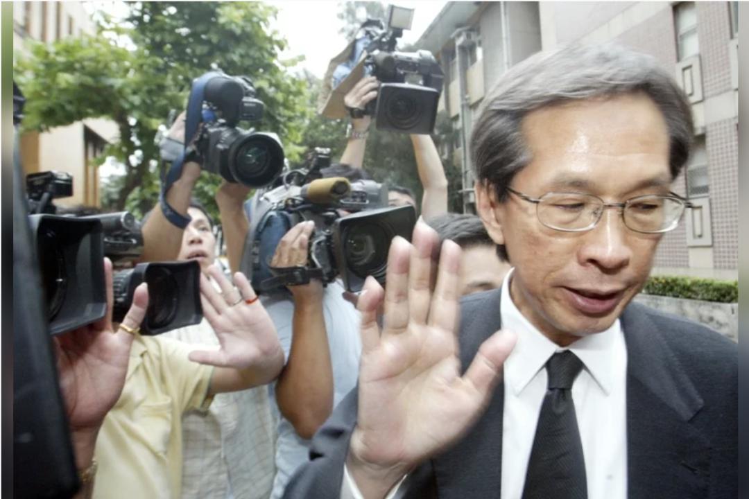 潜逃美国的陈水扁贪污案关键人物,突然自杀