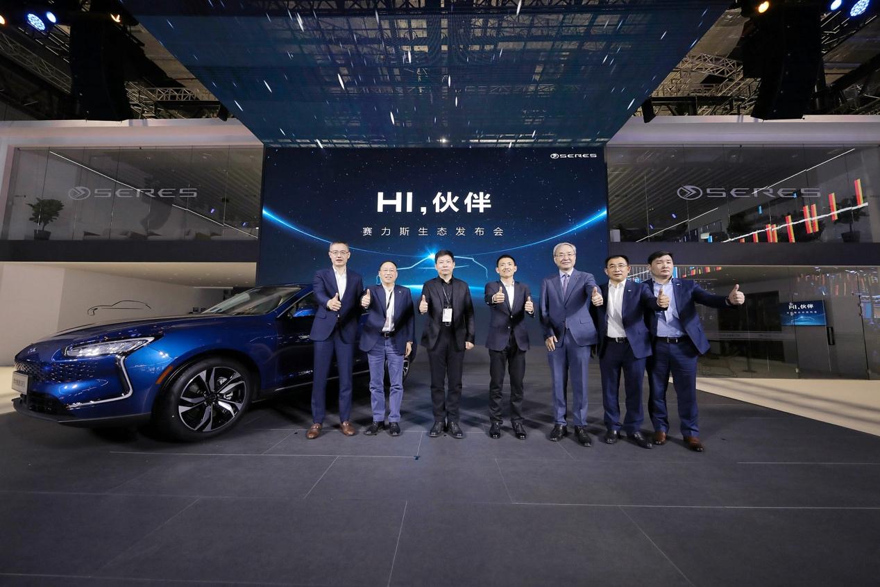 赛力斯联合华为 推出智选SF5售价21.68万起