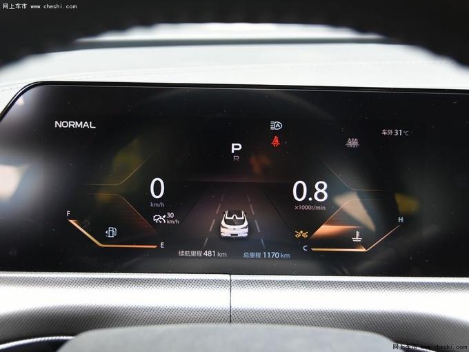 开上TA有品味有面子 三款国产品质SUV推荐-图7