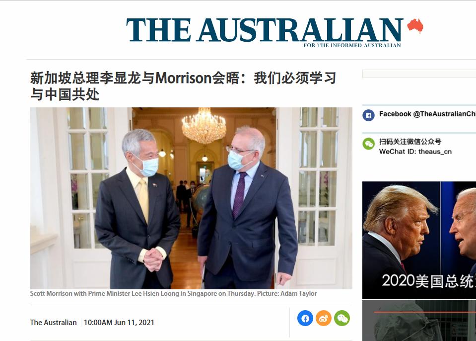 《澳大利亚人报》中文网报道截图